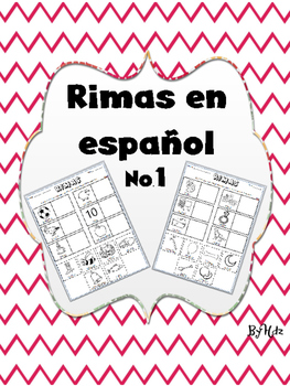 Rimas en Español No.1 / Rhymes in Spanish No.1