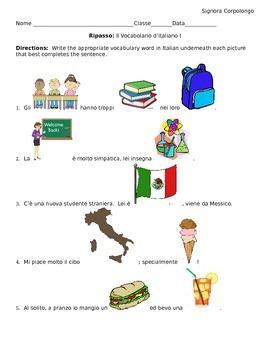 Ripasso del vocabolario d'italiano I