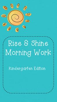 Rise & Shine Morning Work Pack Kindergarten Edtion