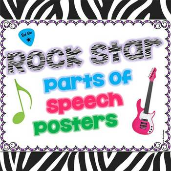 Parts of Speech Posters: Rock Star Zebra Print