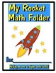 Rocket Math Folder Cover