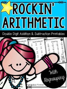 Addition and Subtraction Double Digit Math Facts with Regrouping