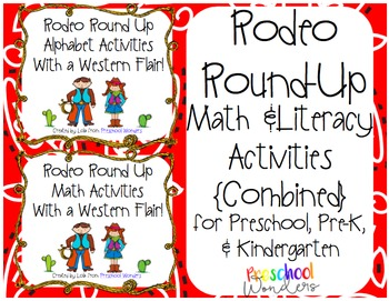 Rodeo Round Up Math and Literacy Activities {Combined} Wit