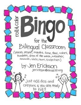 Roll & Color:  BINGO for the Bilingual (Spanish) Classroom