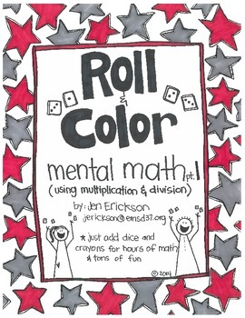 Roll & Color:  Mental Math part 1 (for multiplication and