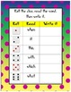 Roll & Read (and unscramble) Sight Words