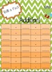 Roll a Fact (Addition, Subtraction, and Multiplication Fac