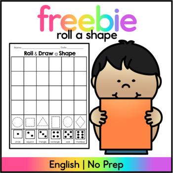 Roll a Shape FREEBIE