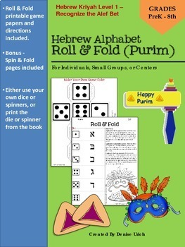 "Hebrew Alphabet ""Roll and Fold"" (Purim Theme)"