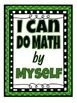 Math Daily I CAN Posters