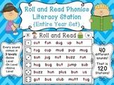 Reading Fluency Word Work Centers