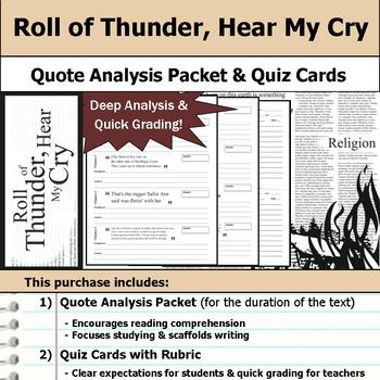 Roll of Thunder, Hear My Cry - Quote Analysis & Reading Quizzes