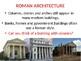 Roman Empire Lesson 5: Roman Achievements