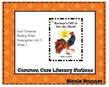Rooster's Off Reading Street Unit 4 Week 1 Common Core Lit