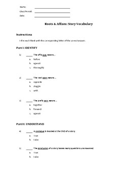 Roots & Affixes: Story Vocabulary Quiz