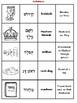 REVISED Rosh Hashanah Lotto/BINGO for the Jewish New Year