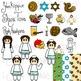 Rosh Hashanah and Yom Kippur Clip Art