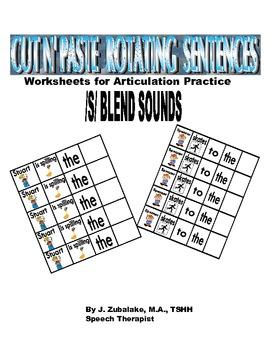 Rotating /S/ BLEND Sentence Cut & Paste Worksheets for Art
