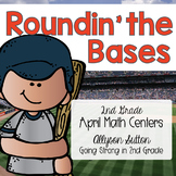 Roundin' The Bases April 2nd Grade CCSS Math Centers