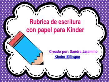Rubrica con papel-editar/ Rubrics