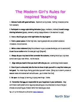 """Rules for Inspired Teaching"" Motivational Poster"
