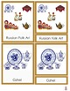 Russia Montessori 3-part cards + definition cards