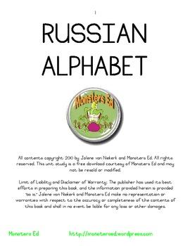 Russian Alphabet ~ Free