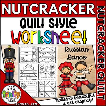 Russian Dance (from Nutcracker) Quilt Worksheets