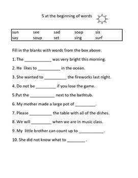 S and S Blends Worksheets