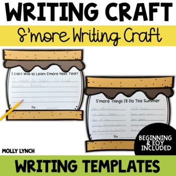 S'more Fun Writing Craftivity