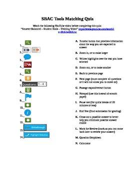 SBAC Tools Matching Quiz