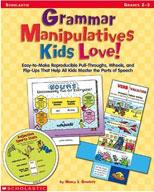 Grammar Manipulatives Kids Love (Enhanced eBook)