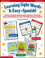 Learning Sight Words is Easy - Spanish! (Enhanced eBook)
