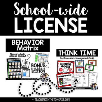 SCHOOL LICENSE PBIS BUNDLE