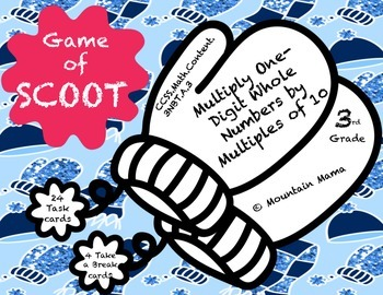 Math Multiplication Game Task Cards for Scoot or Centers 3