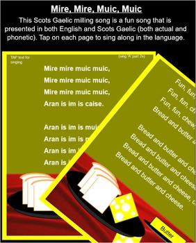 SCOTTISH SONG:  Mire Mire Muic Muic (Smartfile)