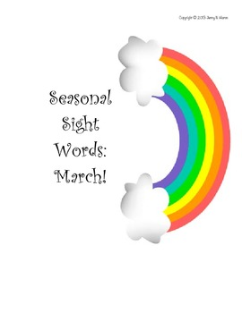 SEASONAL SIGHT WORDS- MARCH/ST. PATRICK'S DAY! Printable f