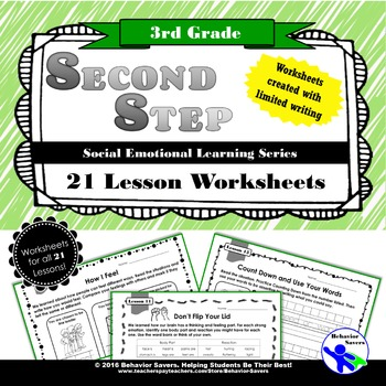 SECOND STEP 3rd Grade-21 Lesson Worksheets