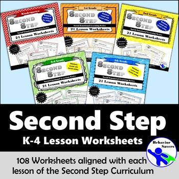 SECOND STEP Kindergarten-4th Grade Bundle-108 Lesson Worksheets