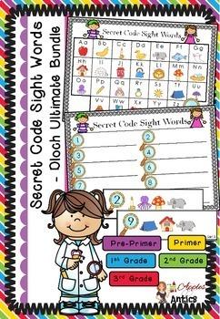 Secret Code Sight Words - Dolch Ultimate Bundle