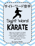 SIGHT WORD KARATE {DOLCH SW}