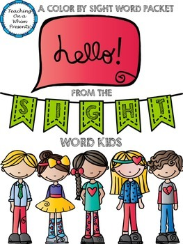 Back to School- SIGHT WORD KIDS- DULCH COLOR BY WORD