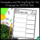 SIOP Vocabulary Strategy and Prep for ACCESS writing for K