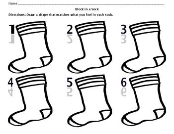 SKP1b: Block in a Sock-Exploring the Sense of Touch