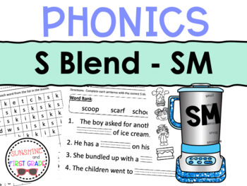 SM Blend Worksheet Packet