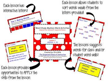 SMART BOARD-Word Study Activities-Mystery Word=SEARCHES