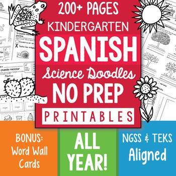 SPANISH 200+ Page NO PREP Science Doodles Kindergarten Pri