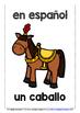SPANISH ANIMALS (1) - CLASSROOM DECOR - 20 DISPLAY POSTERS