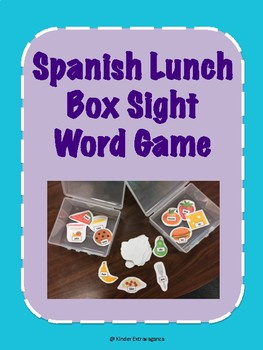 SPANISH Lunch Box Sight Word Game
