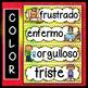 SPANISH WORD WALL FREEBIE:  FEELINGS & EMOTIONS
